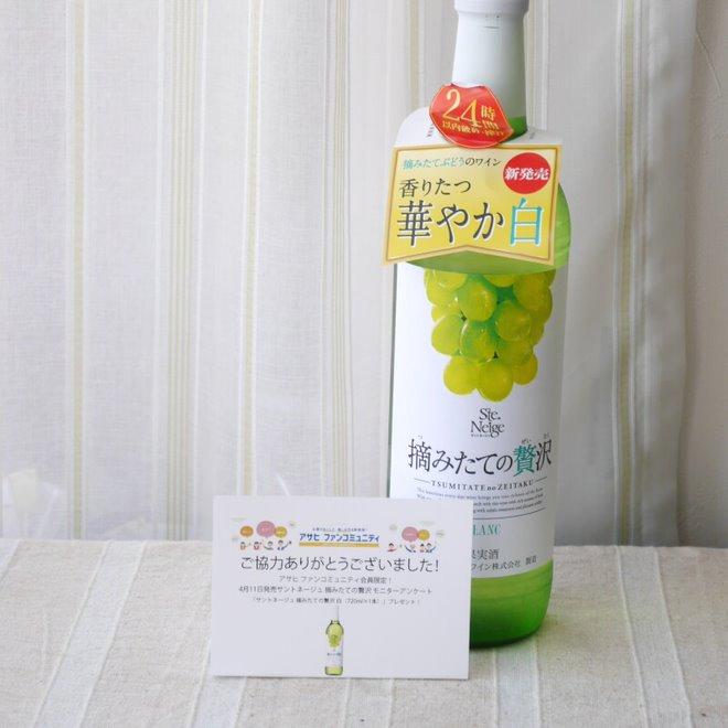 オトナの手芸部_反省会_白ワイン
